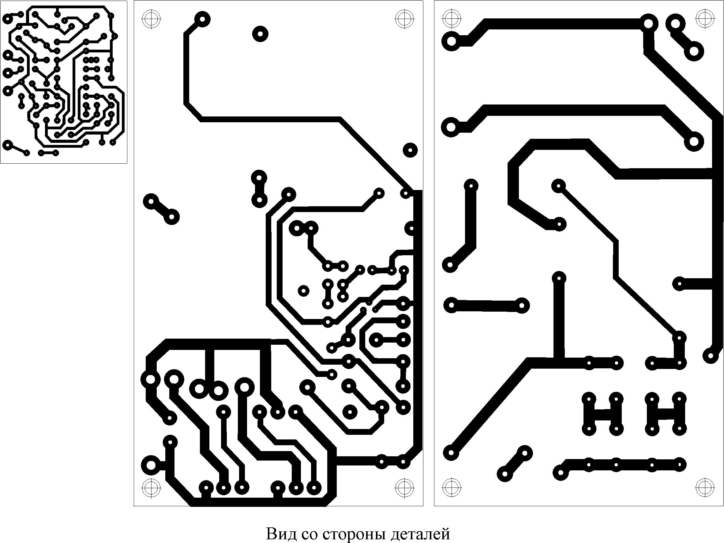 Схема блока розжига (Самодельный ксенон).  Удалить схему(Жалоба). материал из раздела.  Конструкции простой сложности.