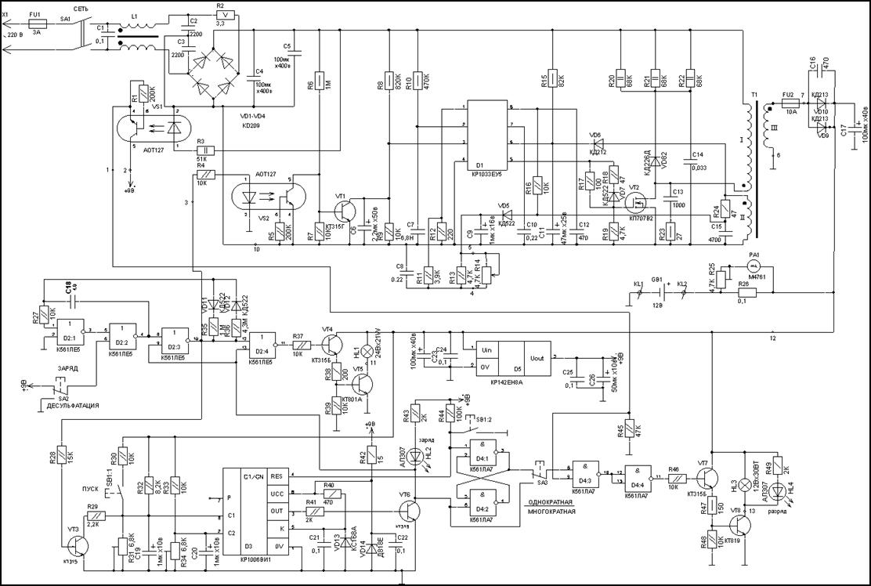 Импульсные зарядные устройства схема.