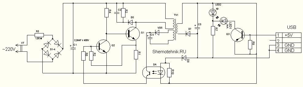 Схема зарядного устройства для литий-ионных и металл-гидридных...